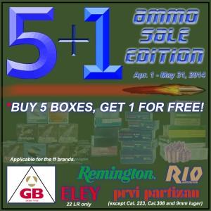 PBDionisio Gun Store All In Summer Sale: 5+1 Ammo Sale