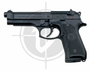 Gun store in Metro Manila, Philippines. Licensed Firearms and Ammunition dealer in the Philippines. Guns for sale. Buy the Beretta 92FS Blue Pistol.