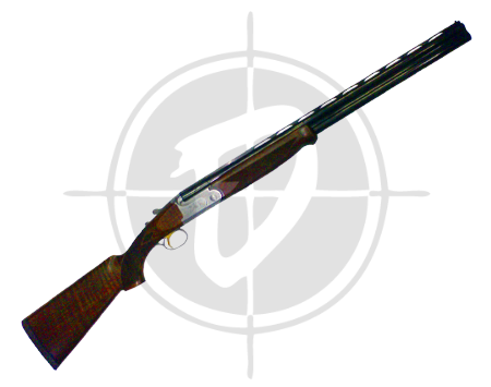 P.B.Dionisio & Co., Inc. - Pioneer in Firearms and Ammunitions in the Philippines - Remington Premiere Field Shotgun