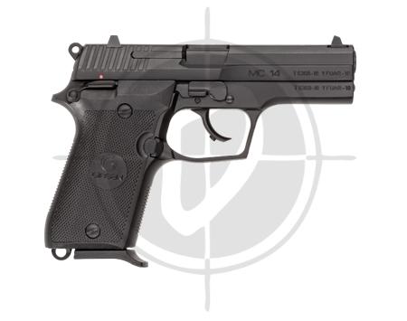 Girsan MC14 Cal.380 Pistol picture